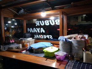 kuliner kaki lima enak di Bandung, Gerobak Bubur Ayam PLN