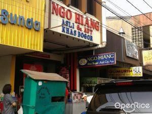 Ngo Hiang Asli Gang Aut, kuliner Suryakencana Bogor