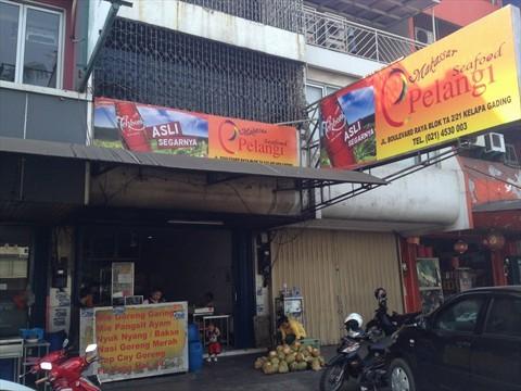 resto seafood di Jakarta Pusat, Seafood Pelangi, Carimakanaja