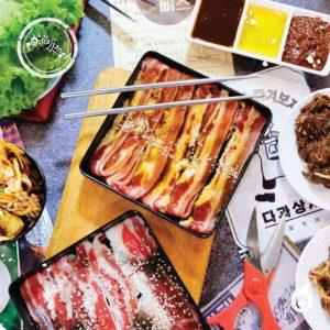Pochajjang, Cari Makan Aja (Sumber: pochajjangkoreanbbq on instagram)
